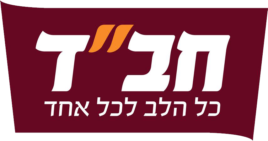 https://www.lermont.co.il/Uploads/ראשי/habadlogo.png